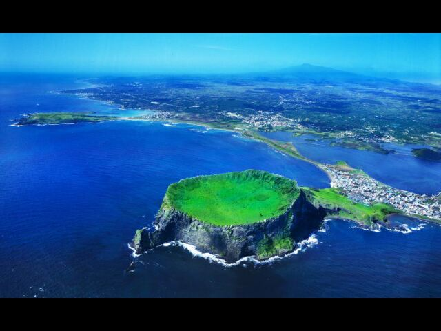 Jeju Island, Corée du Sud voyageur attitude