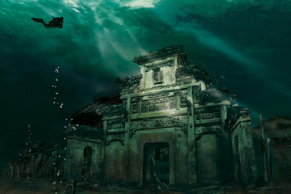 Cité sous marine chine